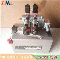 HC 24 /0,64原装进口德国HAWE哈威HC系列液压泵站