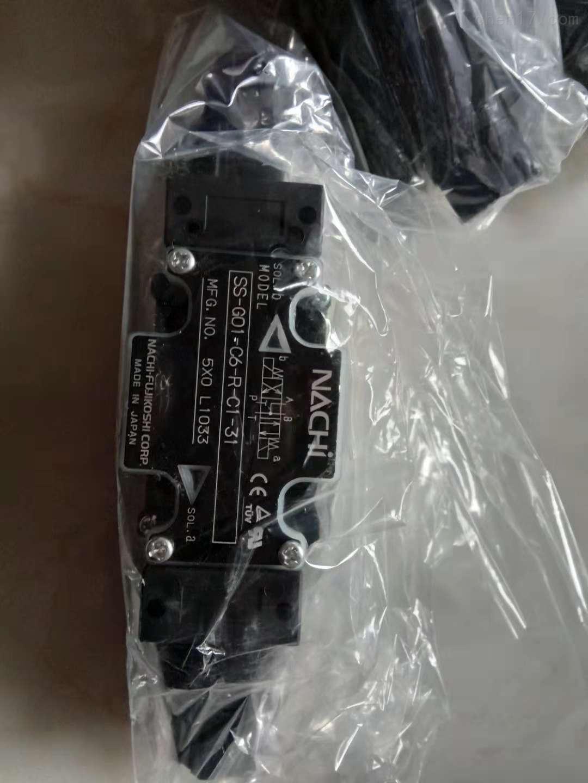 日本不二越NACHI电磁阀天津大量现货