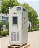 GDS-150高低温湿度试验箱
