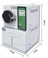 PCT-25 ,PCT-35 ,PCT-45高温蒸煮仪