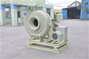 HF系列玻璃钢高压耐酸腐风机