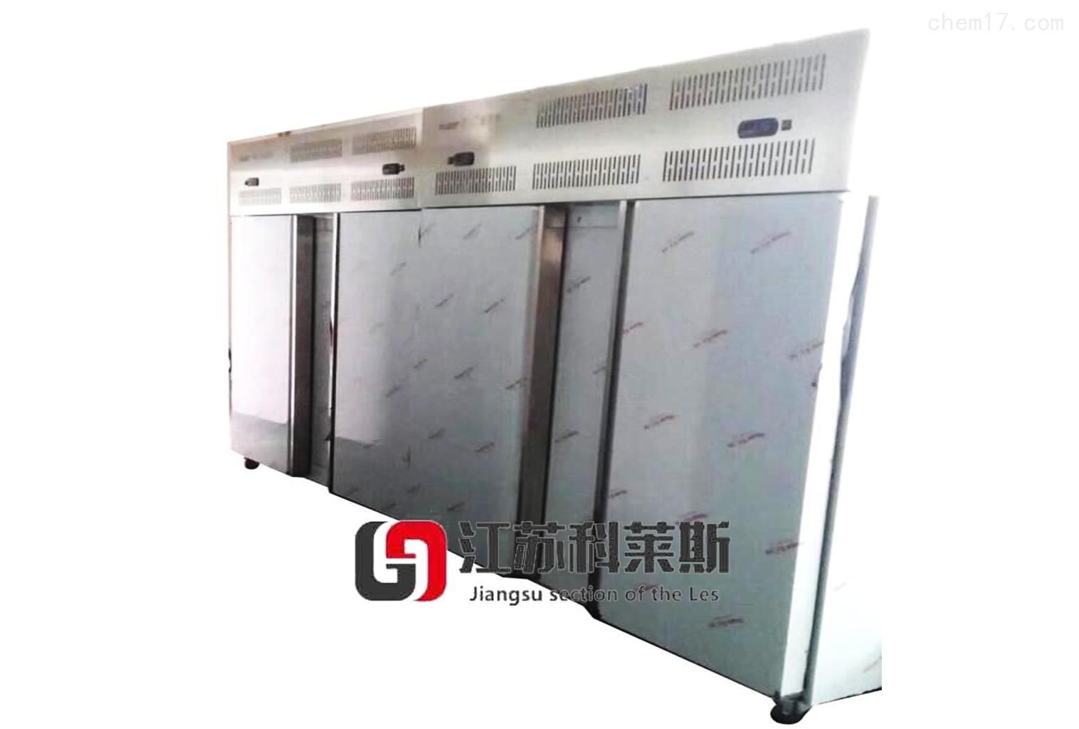 江蘇速凍機設備