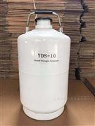 上海沛升液氮生物容器液氮罐廠家直銷