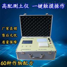 NK-202测土仪,土壤养分速测仪
