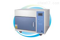 SX2可程式箱式电阻炉-高温型