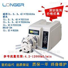 WT600-2J保定兰格实验室精密蠕动泵WT600-2J