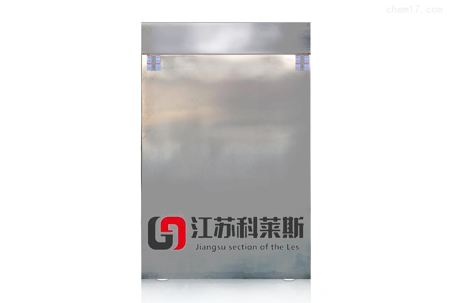 江蘇液氮速凍機