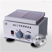 MH-2 微量振蕩器