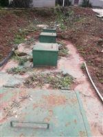 60噸/天地埋式一體化生活污水處理設備