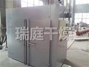 常州瑞庭干燥工程有限公司箱式干燥機烘箱