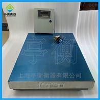 电子台秤连接控制阀,4-20ma电流输出台秤