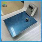 带4-20ma控制柜的电子秤,定量输出台秤