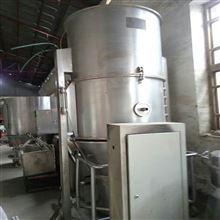 潍坊 二手调味品沸腾制粒干燥机出售