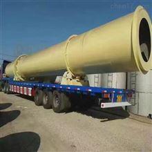 厂家提供二手2.6米滚筒干燥机 质优价廉