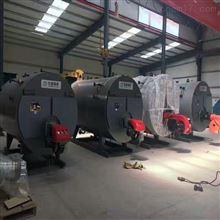 低价出售二手0.5吨蒸汽锅炉济南