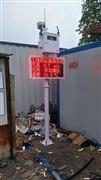 河南建筑工地揚塵監測 揚塵設備系統價格