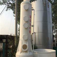 黑河出售 二手1.5米PP尾气吸收塔8成新