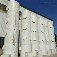 3000二手1900型PP酸雾净化塔 二手PP喷淋脱硫塔