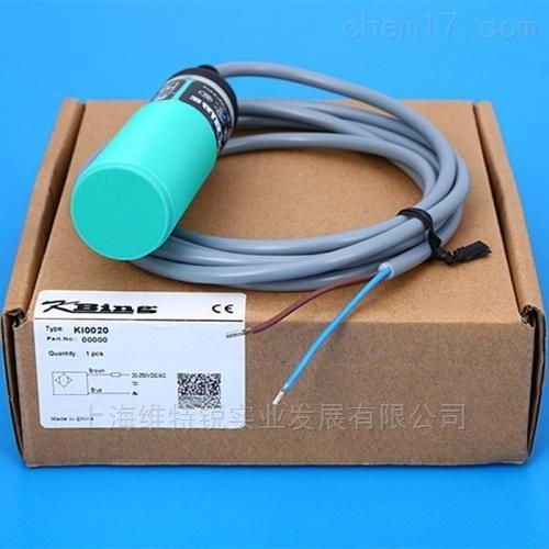 特价供应易福门IFM传感器SI5004+EVC005