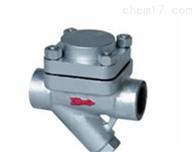 CS16H膜盒式蒸汽疏水閥