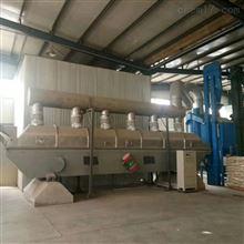 北京二手5.4平方振动流化床干燥机城处理