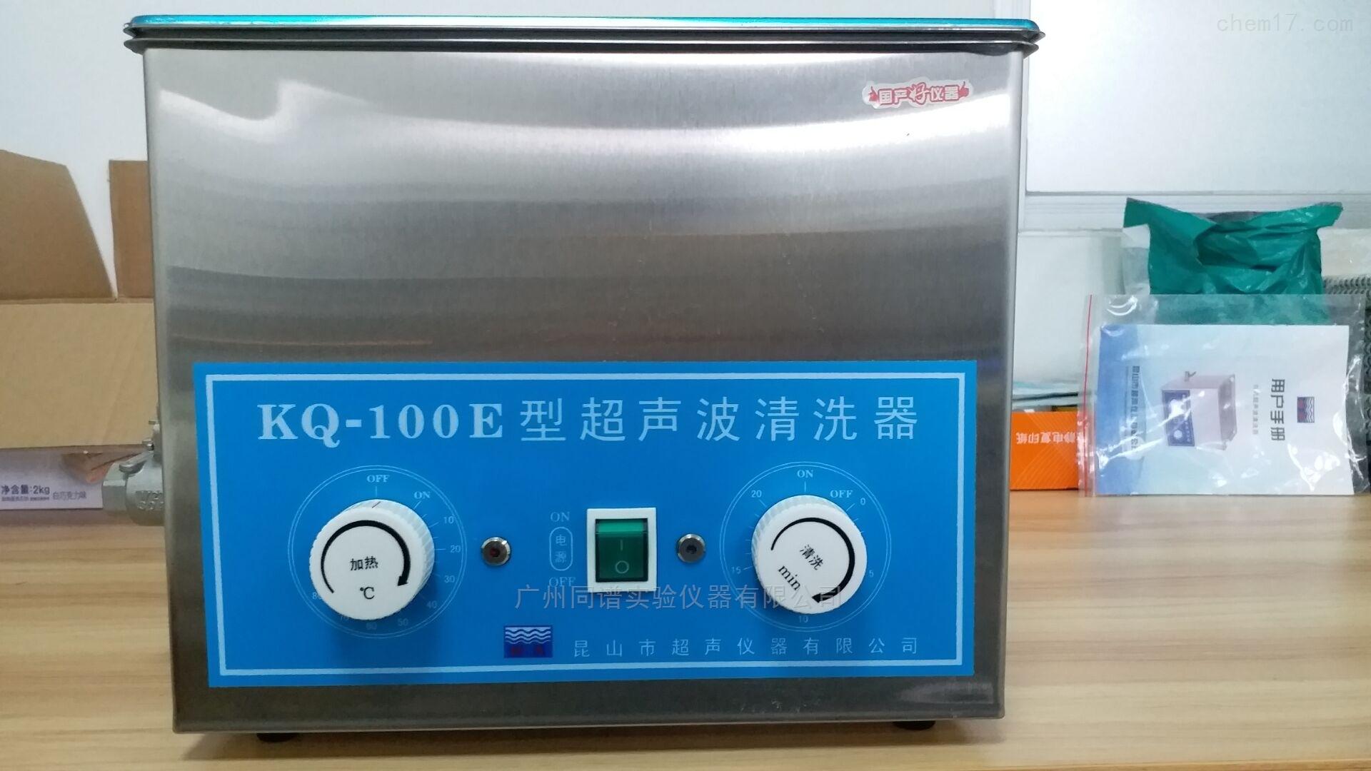 昆山舒美超声波清洗器KQ-100E