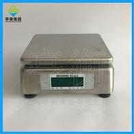 防水型电子桌秤,15kg/2g不锈钢防水秤价格