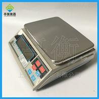10kg/0.1g电子秤,10公斤电子天平