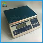 XY10MB电子秤,11kg/0.1g电子天平