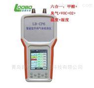 便携室内空气质量检测仪