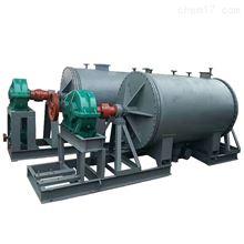转让二手ZB-7000型耙式真空干燥机上海