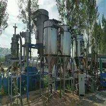 济宁出售二手300型循环管式气流磨8成新