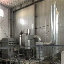 上海二手气流烘干机发展前景