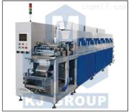 MSK-AFA-MC400多功能涂布机