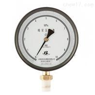 0.4级精密压力表YB-150B
