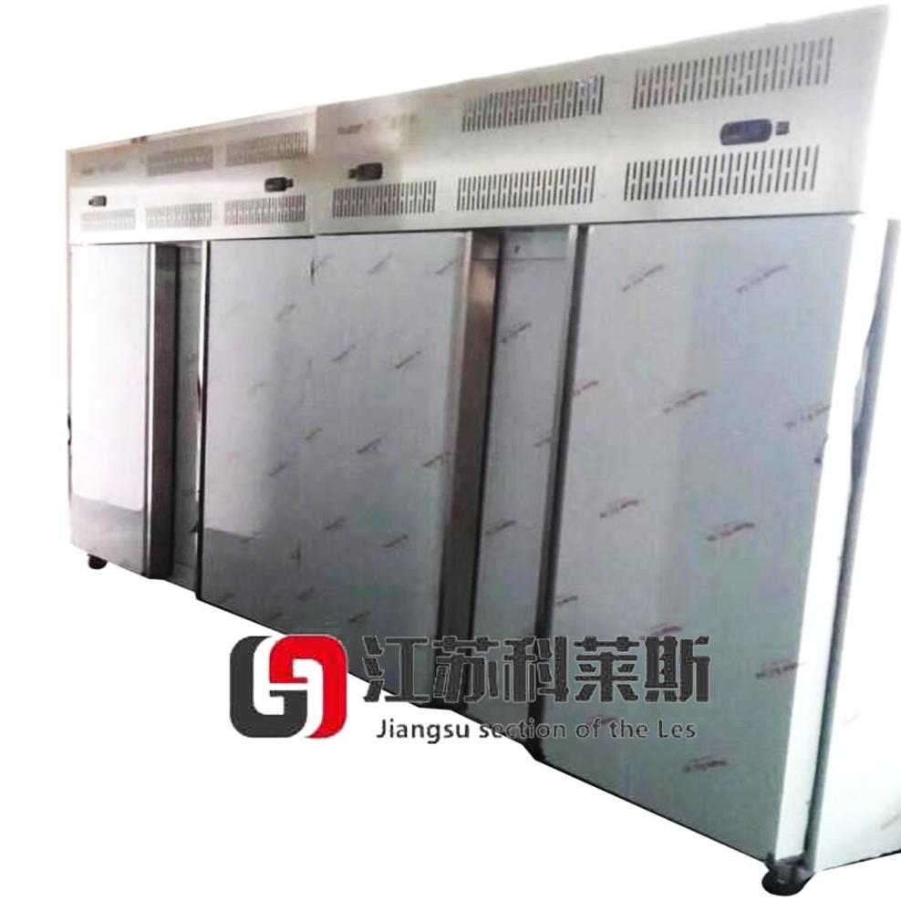 KLS/SDG-200低溫速凍設備