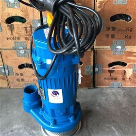 QDX1.5-16-0.37小型井用潜水泵