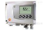 德国仪器Testo应用于工业领域的压差变送器
