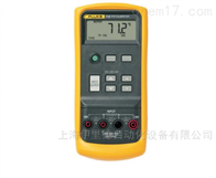 Fluke 712美国福禄克FLUKE温度校验仪现货销售
