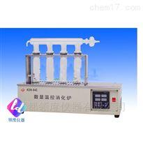 KDN-04C數顯溫控消化爐
