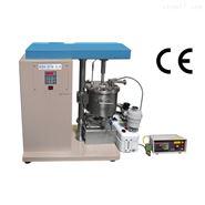 MSK-SFM-3LN液氮低温搅拌研磨机
