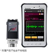 VM-2012/VM-2012C日本IMV振动测量仪