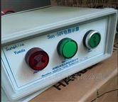 Sun-50V電指示器