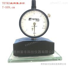 瑞士TETKO表面鋼網張力計7-50N.cm