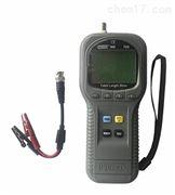 電纜長度測量儀/電纜故障定位儀