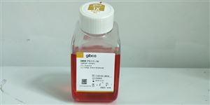 GIBCO1640