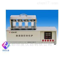 KDN-08C數顯溫控消化爐