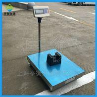 TCS-50KG移动台秤,带移动功能的电子秤