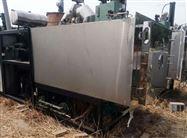 高价回收真空冷冻干燥机