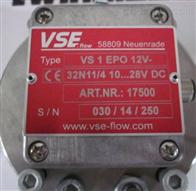 优势威仕流量计VS0.2GP012V-32N11/4现货